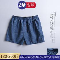 日本加肥超大码120-280斤4XL休闲全棉男士阿罗裤平角内裤家居短裤