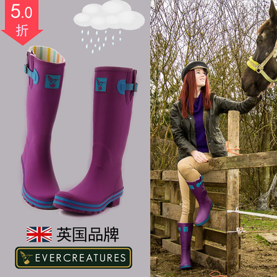 英国Evercreatures时尚雨鞋女鞋套防滑防水橡胶鞋紫色高筒雨靴女