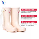 Evercreatures Fashion Rainfall Shoes, Rainfall Shoes, Women's Shoes, Slip-proof Waterproof Shoes and Water-proof Shoes