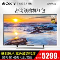 索尼智能电视机