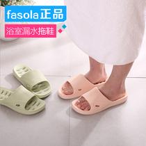 新款2017漏水浴室拖鞋防滑居家洞洞鞋镂空揉按速干日本女生凉拖鞋