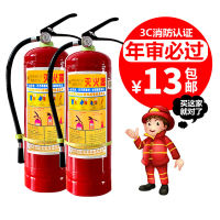 Automotive 1/2/4KG Small Portable Dry Powder Fire Extinguisher Household Warehouse Fire Fighting Equipment Supplies