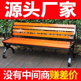 公园椅户外铁艺靠背长椅子休闲长凳子防腐木塑木室外庭院广场实木