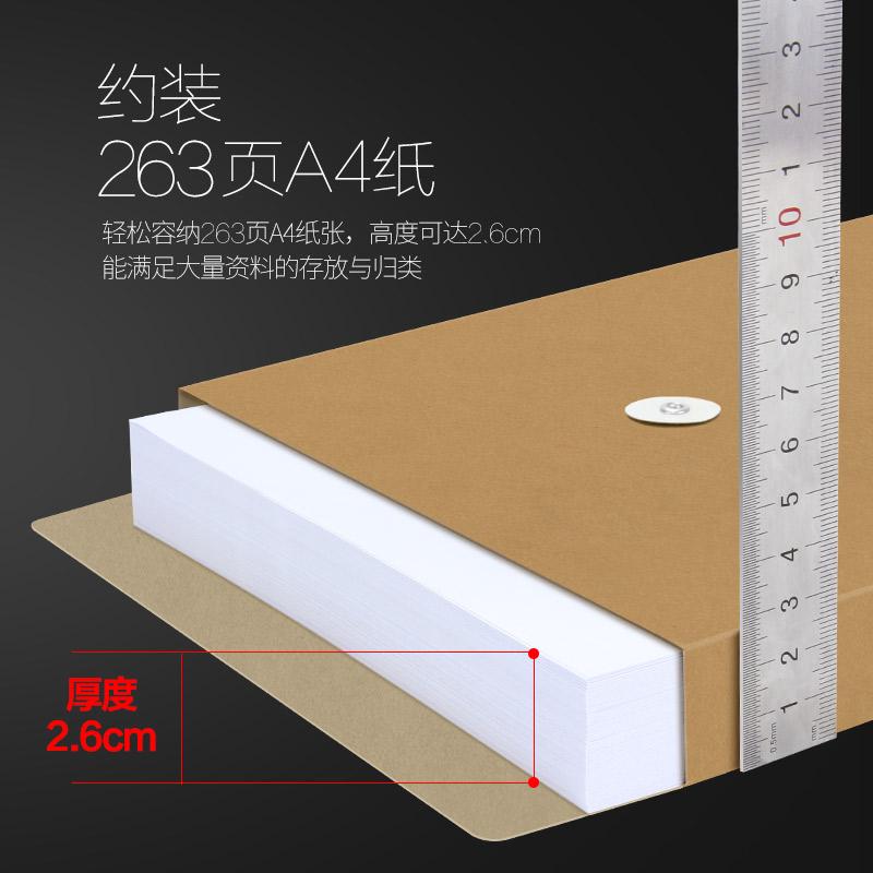 100个a4牛皮纸袋档案袋纸质资料投标书合同公文件袋办公用品批发