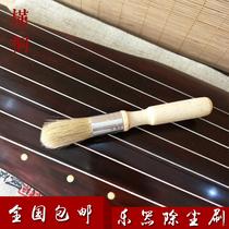 初学古琴七弦琴演奏练习古琴仲尼式古琴精品桐木古琴