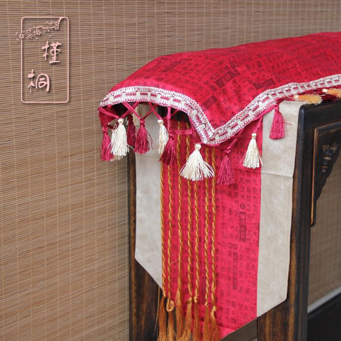 中式古典桌旗禅意茶席茶桌布艺棉麻古典茶道茶垫 古琴桌旗盖布