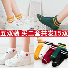 Children of socks and stockings Korean version of Autumn and Winter Stockings College Wind Short Cylinder Cotton All-cotton Mid-Autumn Stockings Lovely Low-Help Boat Stockings