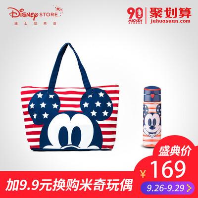 迪士尼时尚 米奇星星条纹便携托特包手提包+随身杯套装 Disney