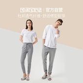 淘宝心选男女士情侣杜邦纤维棉感家居裤睡裤休闲运动裤