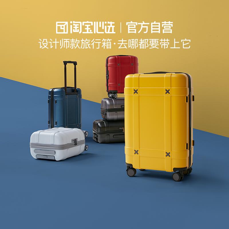淘宝心选小井系列旅行箱男女学生儿童15寸拉杆箱登机行李箱万向轮