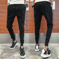 2018 autumn new Korean version of the self-cultivation net red feet casual harem pants men's pants winter trend plus velvet thickening