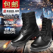 07作战靴男超轻春秋季透气军靴男特种兵户外靴战术靴女军勾保安鞋