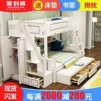 新品上下床交错式子母床韩式高低床双层床儿童床女孩公主床实木床