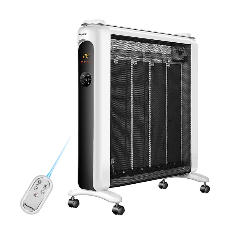 格力取暖器遥控电暖器家用卧室暖气片省电速热电热膜取暖电器