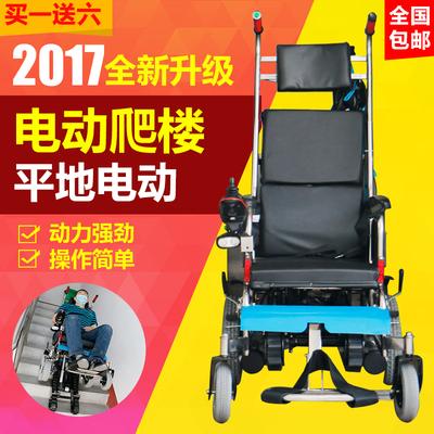 爬樓梯輪椅電動輪椅