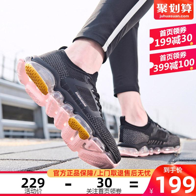 361女鞋运动鞋女秋季薄款减震透气防滑361度跑鞋气垫跑步综训鞋子