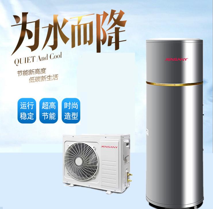 Воздушный тепловой насос типа воздух-вода Артикул 552845747657