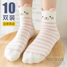 北极绒袜子女中筒袜韩版学院风日系棉袜长筒春秋潮个性可爱学生袜图片