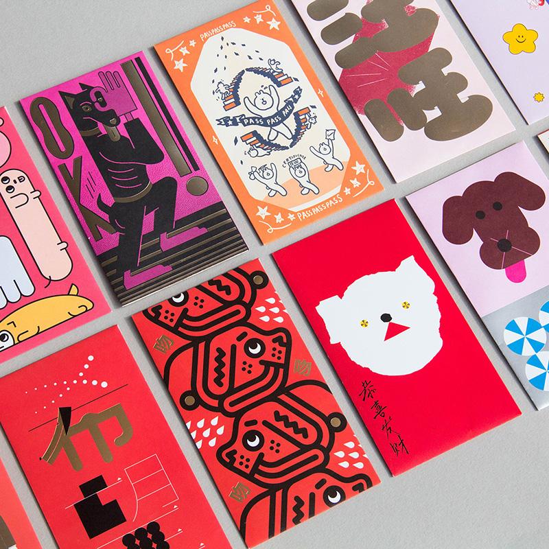 设谷|topys个性创意二维码红包袋 2018年狗年春节新年利是封礼盒