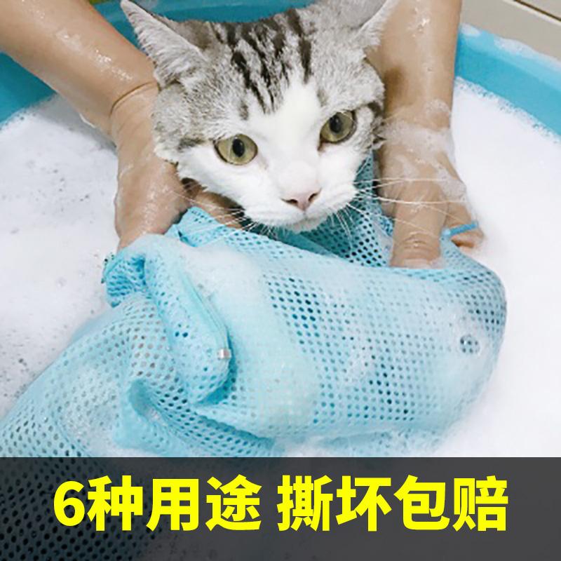 洗猫袋猫咪洗澡神器宠物剪指甲打针防抓咬固定猫包袋猫咪清洁用品