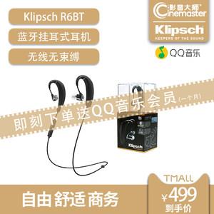 klipsch/杰士 R6 in-Ear Bluetooth/R6BT入耳式动圈降噪蓝牙耳机
