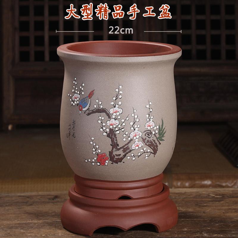 Глиняные изделия для чаепития Артикул 572336023827