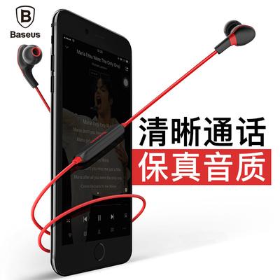苹果X无线蓝牙耳机迷你超小运动耳塞式双耳6超长待机跑步7三星S8
