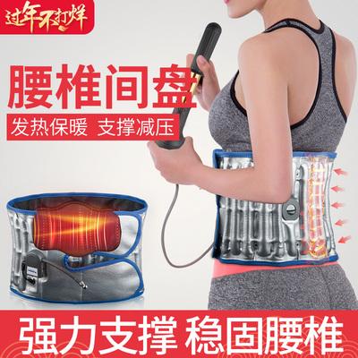 护腰带腰椎腰间盘突出牵引器医用男女士发热家用热敷治疗腰肌劳损