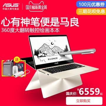 Asus/华硕翻转变形本TP461灵耀平板笔记本电脑轻薄便携商务办公设计学生i7游戏高清触摸屏四核独显超极本i5