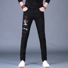 Men's Hole-piercing Embroidered Jeans, Men's Chao Brand Recreational and Body-building Printing Trend Korean Summer Beggars