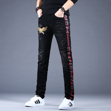 2019 New Border Embroidered Black Jeans Men's Chao Brand Slim Small Foot Korean Fashion Men's Leisure Pants