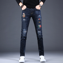 Fall 2019 Men's Hole-piercing Embroidery Printed Jeans Men's Chao Brand Slim and Small Feet Elastic Leisure Pants Trend