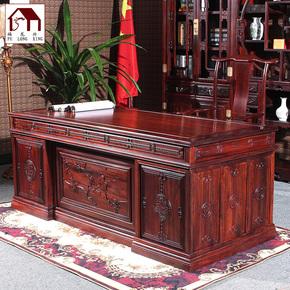 红木办公桌组合实木家具新中式书桌仿古写字台酸枝木老板桌套装