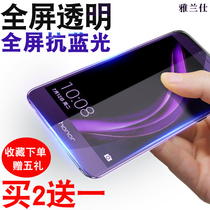 抗蓝光防摔弧边5S手机膜原装note5魅蓝钢化膜全屏覆盖5魅族魅蓝