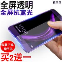 全边正品加送壳opopa31t蓝色刚化和套opa31c手机oppa33m抗蓝光0pp0全屏护眼a31oppo钢化膜oppoa33