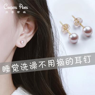 925银淡水珍珠耳钉女气质韩国个性耳饰简约百搭睡觉不用摘的耳环