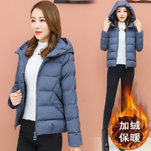 Short cotton women's clothing 2018 winter new large size down cotton pad small jacket Korean version of the self-cultivation small cotton jacket