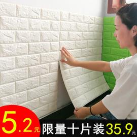 墙纸自粘3d立体墙贴泡沫防水背景墙砖纹壁纸宿舍卧室温馨装饰贴纸图片