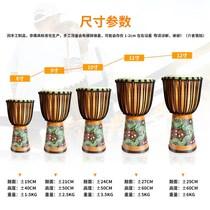 丽江实用视频包邮学入门零基础学打非洲鼓教材手鼓教程书正版