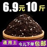 花泥营养土大包通用土多肉土多肉植物营养土专用土绿萝种植土包邮