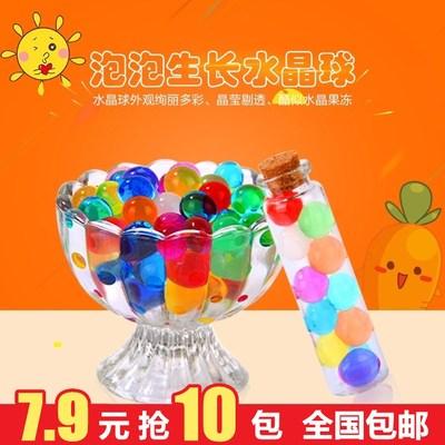 海绵宝宝水晶泥吸水珠海洋宝宝水养球泡大珠水晶珠水晶球儿童玩具