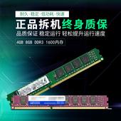 正品终身包换金士顿内存条DDR3 4GB1600台式内存另有4G 8G1333