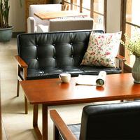 New leather art sofa simple single double three-person coffee shop sofa chair small apartment Japanese style living room sofa
