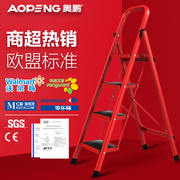 Austrian ladder household folding ladder indoor thickening three four steps five-step stairs small escalator multi-function ladder