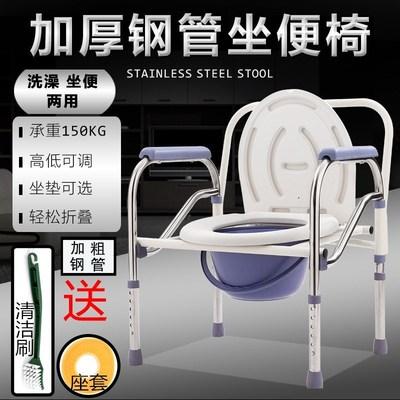 带坐便器轮椅老人折叠 带刹车老年轮子椅轻便代步车残疾人手推车.销量排行