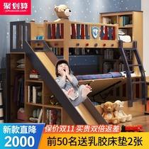 实木高低床上下床双层床子母床双人床上下铺木床母子儿童床滑滑梯