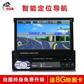 7寸大屏伸缩车载蓝牙MP5播放器汽车GPS导航高清倒车一体机代CD机