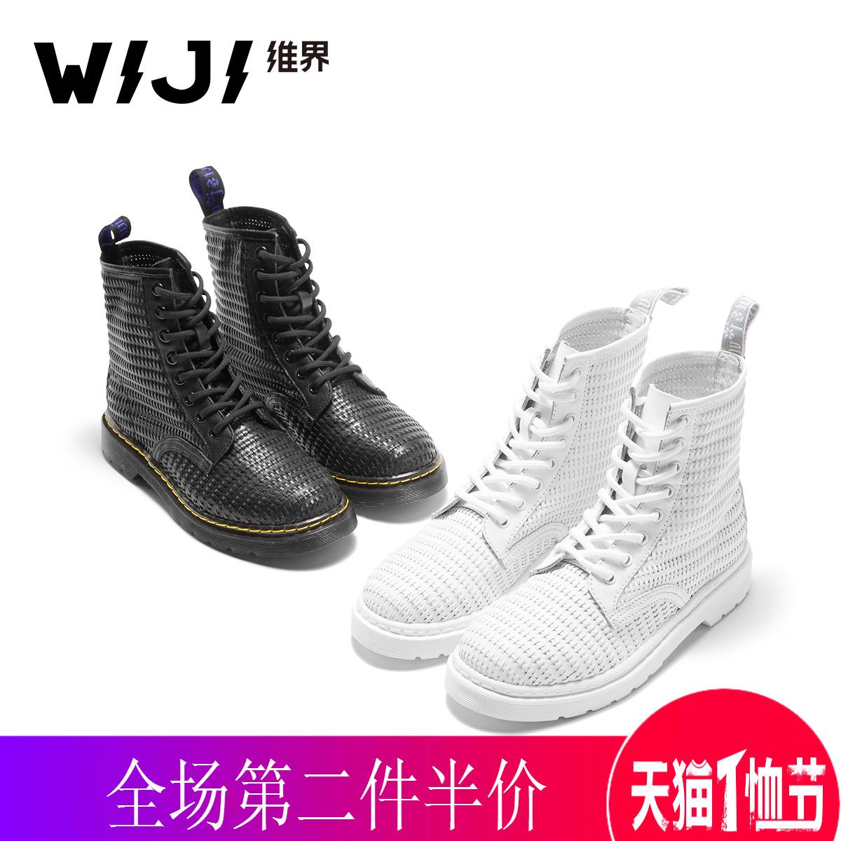韩版潮休闲女鞋潮短靴子