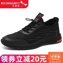 红蜻蜓男鞋2019秋季韩版潮鞋运动休闲鞋男士耐磨跑步鞋户外运动鞋