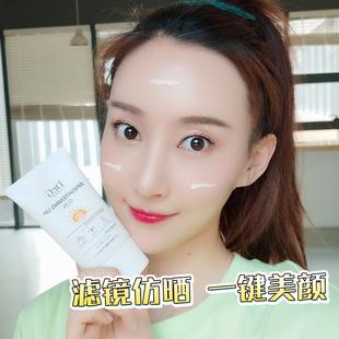 小雪梨推薦韓國DR.G/DRG蒂邇肌防曬霜潤色防水防汗SPF50+橙色孕婦